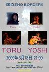 Toruyoshi