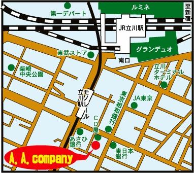 Aacompany_map_4